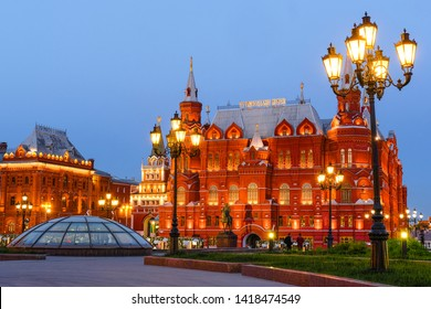 Manezhnaya square, Moscow, Russia - May, 20, 2019: Manezhnaya square in Moscow at sunset