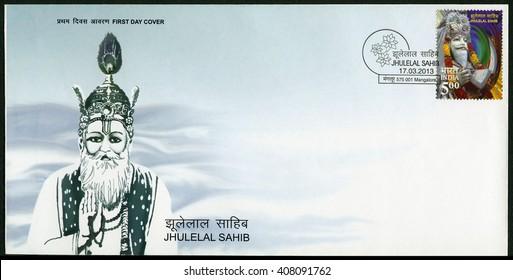 MANGALORE, INDIA - MARCH 17, 2013: A stamp printed in India shows Jhulelal Sahib, Dariyalal or Zinda Pir