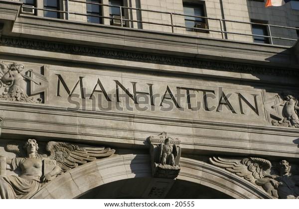 Manhattan Engraved in Stone