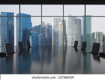 Manhattan meeting office, city view