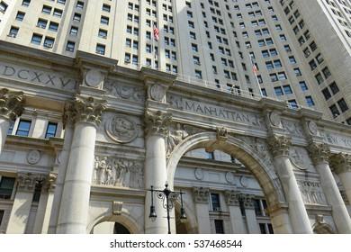 Manhattan Municipal Building Entrance in Lower Manhattan, New York City, USA.