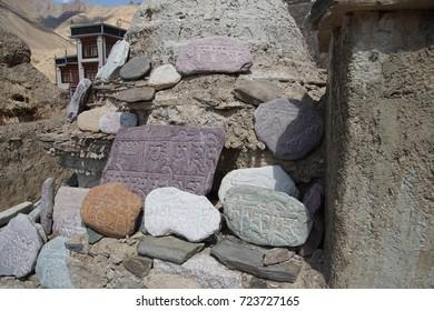 Mani stones with Om Mani padme hum mantra,Lamayuru gompa monasteryLadakh, India