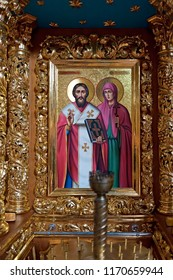 MANIAVA, UKRAINE - 2 NOVEMBER 2017: Icon in gold of Manyava Skete of the Exaltation of the Holy Cross, known as Ukrainian Athos in Carpathians of western Ukraine at the 2nd of November 2017
