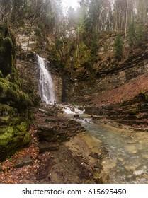 Maniavskii Waterfall in Gorgany. Maniava. Ukraine