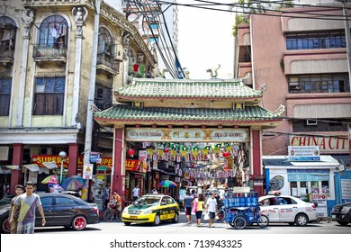 MANILA, April 23, 2016 - The entrance gate to Manila Chinatown.