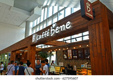 MANILA, PH - APR. 23: Caffebene coffee shop signage and facade on April 23, 2017 in Pasay, Manila, Philippines.