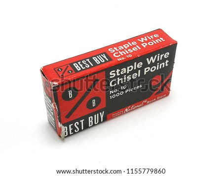 MANILA PH AUG 13 Best Buy Stock Photo (Edit Now) 1155779860