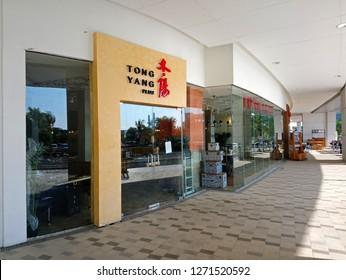 MANILA, PH - DEC. 30: Tong Yang Plus shabu shabu facade on December 30, 2018 in Manila, Philippines. Tong Yang Plus is a buffet restaurant in the Philippines.