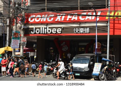 MANILA, PH - FEB. 5: Jollibee fast food facade on February 5, 2019 in Binondo, Manila, Philippines.