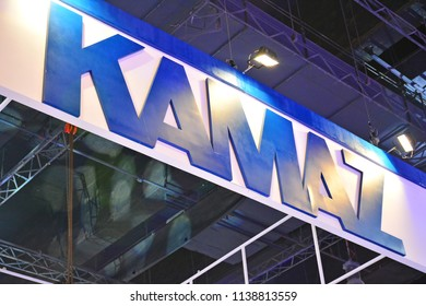 MANILA, PH - JULY 15: Kamaz truck signage on July 15, 2018 at Philippines Bus and Truck Show in Manila, Philippines. Kamaz brand is a manufacturer of truck vehicles in Russia.