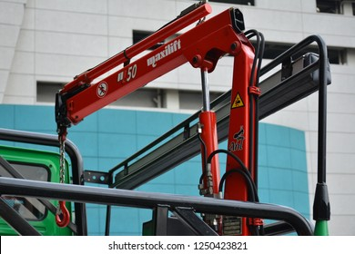 Maxilift Images, Stock Photos & Vectors | Shutterstock