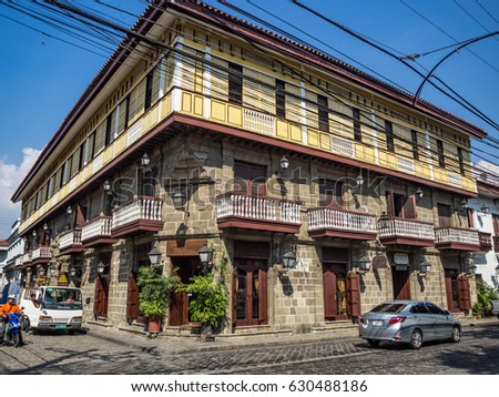 MANILA, PHILIPPINES - APRIL 2nd 2017: Manila house restored and converted to museum by Imelda Marcos in the Intramuros streets in Manila