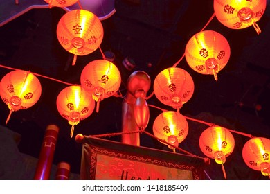 Philippine Lantern Images Stock Photos Vectors Shutterstock
