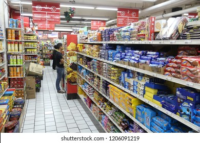 MANILA, PHILIPPINES - NOVEMBER 25, 2017: People visit typical grocery store in Manila, Philippines. Metro Manila is one of the biggest urban areas in the world with 24 million people.