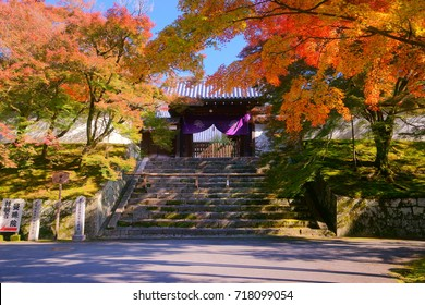 "Manshuin Temple Emperor's gate was established in 8th century and known for its beautiful autumn colors. stone inscription word in the image shows  ""The Emperor and quieen visit together"" in Japanese."