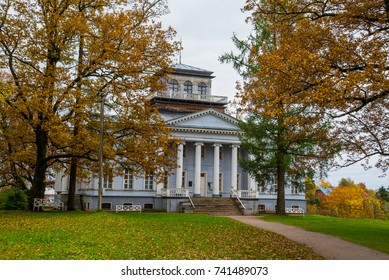 Mansion of the writer Nabokov. Wooden Palace Park in Russia. The Park estate Rozhdestveno. The monument of landscape art of the 18th-19th centuries. Leningrad oblast.