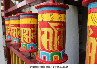 Buddhist Mantra Images, Stock Photos & Vectors | Shutterstock