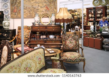 Many Different Old Interior Items Sale Stock Photo Edit Now