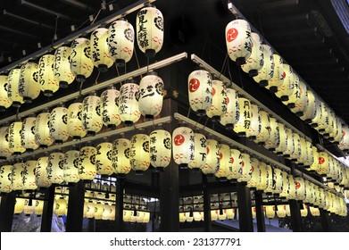 Many white Japanese lanterns with japanese writings