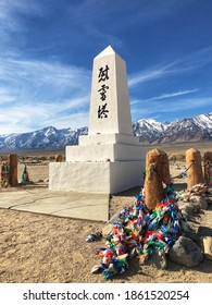 """Manzanar Internment Camp Memorial with Japanese Text """"Monument to Console Souls of the Dead"""" California"""