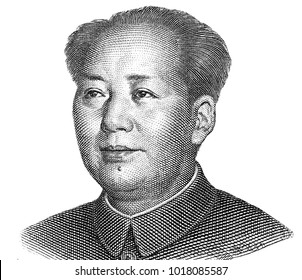 Mao Tse-Tung on 1 Yuan 1999 Banknote from China. Chinese communist leader during 1949-1976.