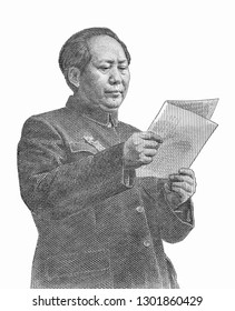 Mao Zedong portrait or the chairman Mao Tse-tung, from 50 chinese yuan banknote. Close Up UNC Uncirculated - Collection.