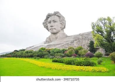 Mao Zedong sculpture in orange Chau Tau, Changsha City, Hunan Province, china.