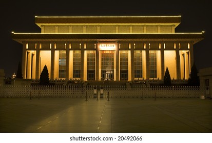 Mao Zedong Tse Tung Tomb Tiananmen Square Beijing, China Night Shot