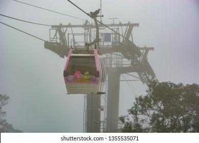 Imágenes, fotos de stock y vectores sobre Maokong Gondola