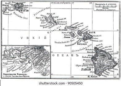 Map of Archipelago Hawaii - an illustration of the encyclopedia publishers Education, St. Petersburg, Russian Empire, 1896