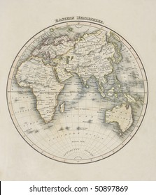 Map of the world, eastern hemisphere, showing africa, asia, australia, south pole, dated 1840