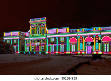 Mapping on the facade of the palace in Wilanow, Warsaw. Photo taken at January 16, 2016