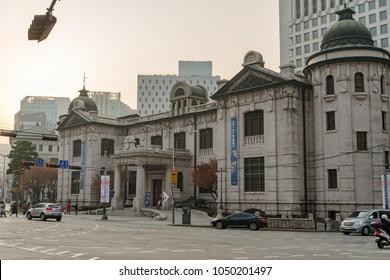 Mar 18,2018 at front of Bank of Korea Building, Seoul, Korea