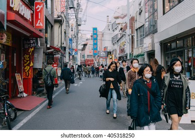 Mar 21, 2016 - Tokyo, Japan: People leisurely spend weekend in Shimokitazawa. The district is famous for independent fashion shops, cafes, decorations, and theaters.