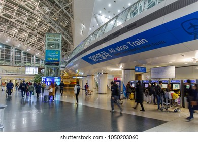 Mar 21,2018 People waking at Incheon Airport KTX Station, Incheon, South Korea