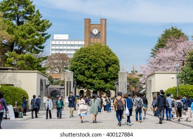 Mar 31, 2016 - Tokyo, Japan: Students go to the University of Tokyo for as new academic year starts at April.