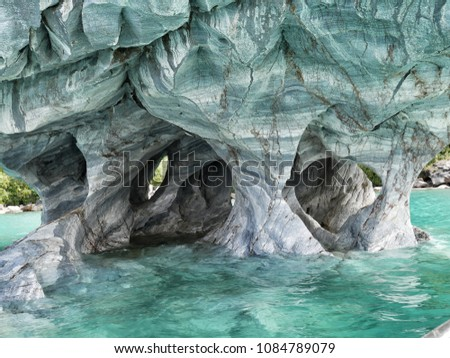 Marble formations in Chile