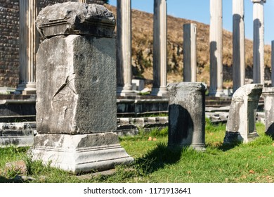 Marble inscription in Asclepieion, Pergamon ancient city.