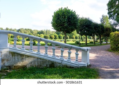 The marble railings in the park
