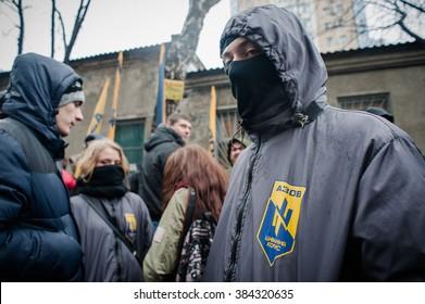 March 1, 2016. Kiev, Ukraine. Azov Civilian Corps picketed the court where judged Stanislav Krasnov one of the activists.