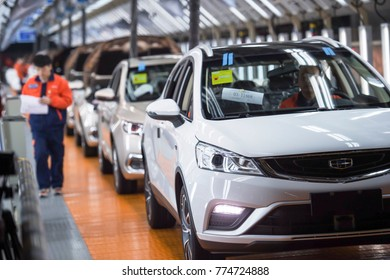 March 14, 2017, Linhai, Zhejiang Province, China, Geely Automobile production workshop, workers are testing off the assembly line to complete the auspicious Dorsett car