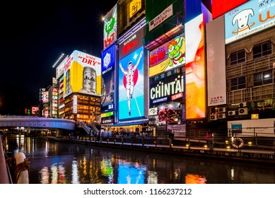 March 18 : Qlico billboard of Dotonbori, Namba March 18, 2015 at Osaka, Japan. Namba is well known as an entertainment area in Osaka.