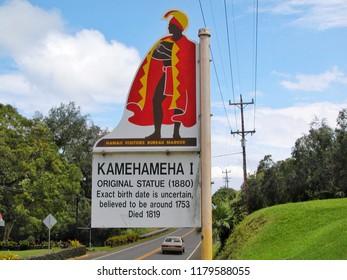 March 2 2004 , Big Island Hawaii ; King Kamehameha 1 st