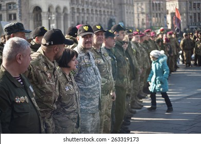 March 20, 2015. Kiev, Ukraine. Celebrating the first in Ukraine Volunteer Battalion of the National Guard. The first battalion was created with activists of Maidan in spring 2014.