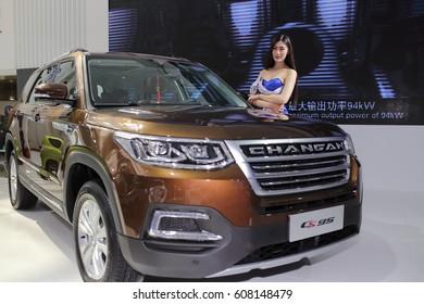 March 2017, China Harbin auto show, Harbin spring auto show, 12th Harbin spring auto show.