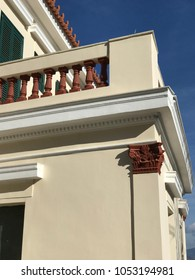 March 2018: Photo of neoclassical house in picturesque district of Anafiotika, Plaka, Athens, Greece