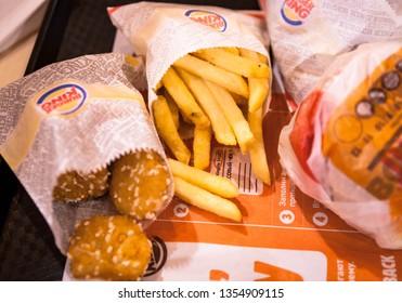March 2019 BurgerKing Restaurant St. Petersburg, Russia