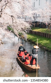March 2019 - Kawagoe, JAPAN: Koedo Kawagoe Spring Festival is a festival held during spring at Kawagoe, Saitama, allowing tourist to  enjoy view of cherry blossom on boat along Shingashi River.