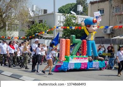 March 21, 2019. HOLON. ISRAEL. Adloyada - Purim celebration parade during the Jewish holiday Purim
