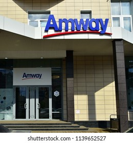 March 23, 2018. Krasnoyarsk. Russia. The office of the company Amway.